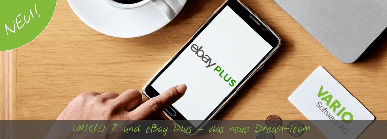 ebayplus