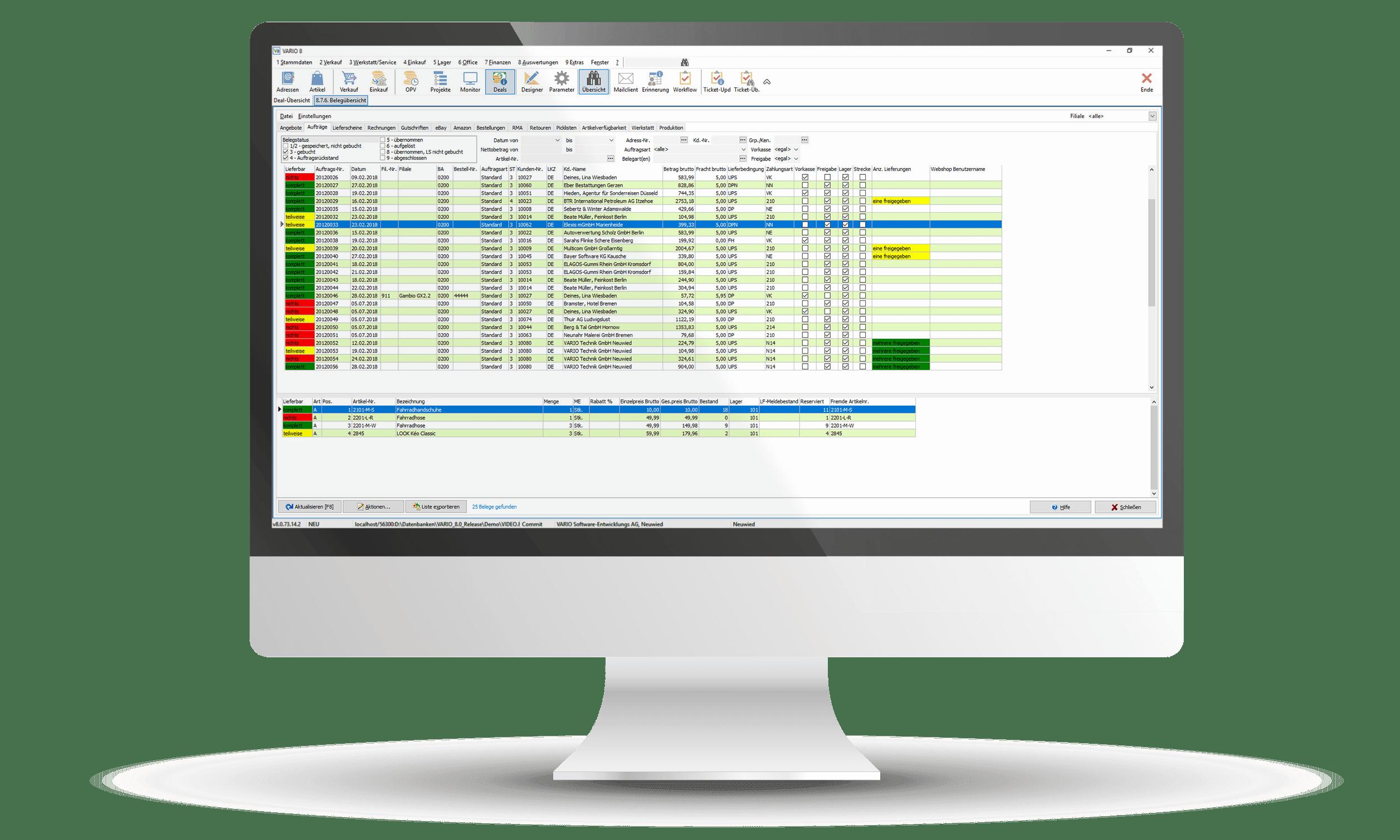 Interface der Belegverwaltung in der VARIO Warenwirtschaft